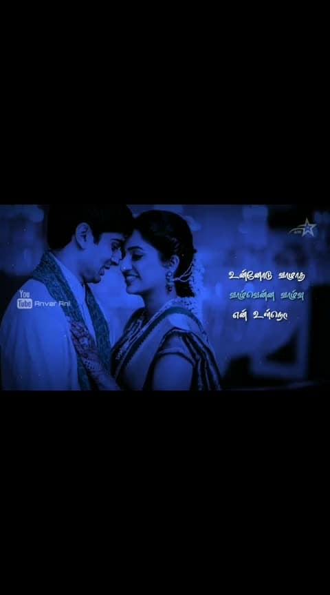#ajithkumar #thalaiva #shalini  #lovesong #ropo-love #roposobeats #beats #roposo-lov