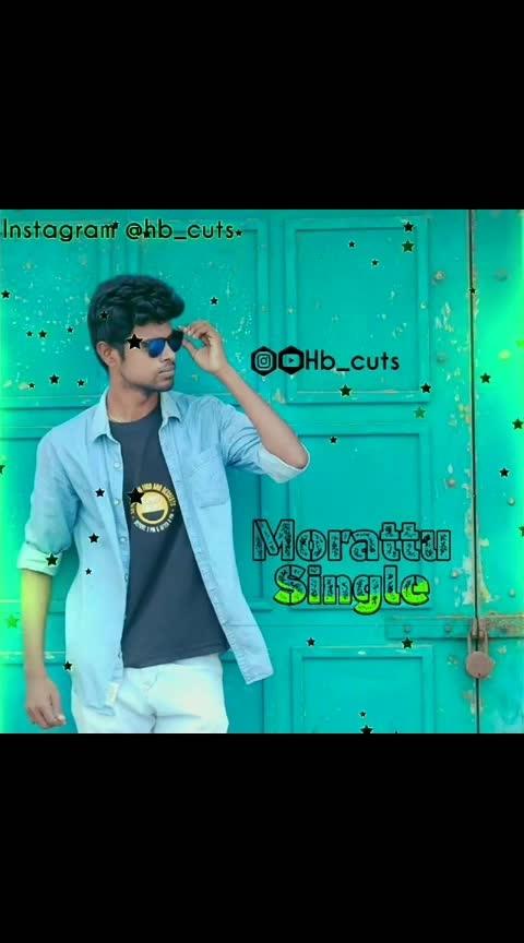 #happysinglesday #single #morattusingle #gethu #singleforever #sriram