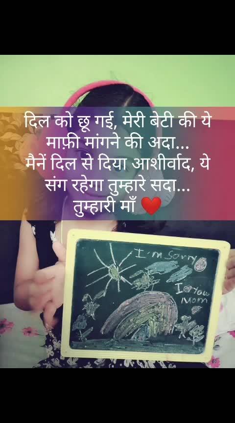 #manshikaapeehu #manshikaa #peeku #ilovetravel #ilovemymom #ilovemyfollowers #ilovemyindia #roposo-creativeartist #roposocreativity