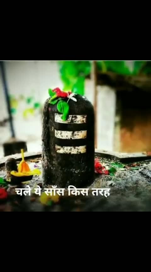 #bhaktistatus #bhagwan #bhaktichannelpost #lord_shiva #lordshiva #bhakti-shiva #indore_no_1  #india-proud  #mahakal #shiv #mahakaal #shiva #jai---shiv--shankar--bhoenath #shivaninarayanan #ujjain_ke_raja #mahakalnagri #ujjain #shivtaandav #roposo-mahakalstatus #shivshankar #jay mahakal #mahakalkedeewane #mahakal  #instagoodb  #photoofthedaychallenge  #women-fashion  #shivsankar  #shivam  #instagram  #shiva  #mahakal_  #jaishreeganesh  #bhakti-tv  #ropo-bhakti  #bhakti-channle  #bhakti-bhajan  #bhaktisong  #bhakti  #bhaktichannel  #foloow4follow