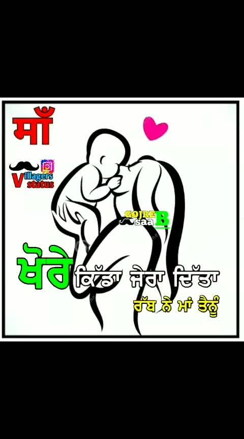 #maa #mother #mother #mothernature #mothersday #motherlove #love-status-roposo-beats #statusvideo-download #statusupdate #status #single-status #whatsapp-status #statusvideo #sadstatus #sadness #sad-moments #sadshayari #sad_status #sadstatusvideo #samstatusking #loveness #roposo-lovestatus #roposo-lovestatus #roposostars #tiktokindia #tiktokers #tiktok_india #tiktokclips