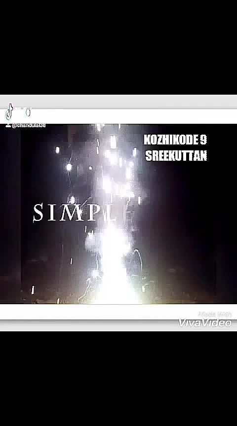 #kozhikodediaries  #frindship #simplelife  #vivavideo  #edit  #follow-