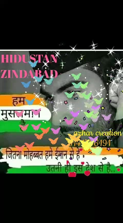 indian muslim  #indian  #indianmuslim  #hindustan  #hindustan_zindabad  #independenceday  #republicday