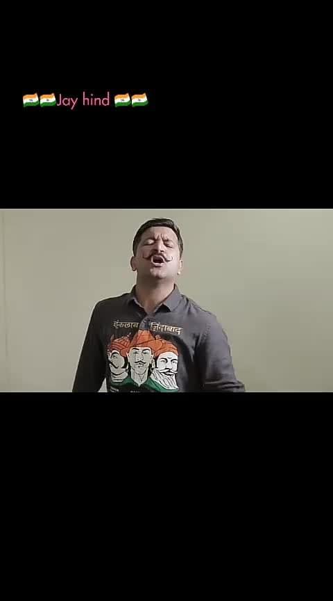 🇮🇳🇮🇳🇮🇳🇮🇳🇮🇳🇮🇳🇮🇳🇮🇳🇮🇳🇮🇳🇮🇳🇮🇳🇮🇳🇮🇳🇮🇳🇮🇳🇮🇳 #jayhind #jayhindjaybharat #iloveindia  #shifuji #indian #indian_army #indianarmy-family #indianarmysoldiers #indianarmy #roposo-wow-indian #badla #badla #revange #revange #ready to fight #war 🇮🇳🇮🇳🇮🇳🇮🇳🇮🇳🇮🇳🇮🇳🇮🇳🇮🇳🇮🇳🇮🇳🇮🇳🇮🇳🇮🇳🇮🇳🇮🇳🇮🇳