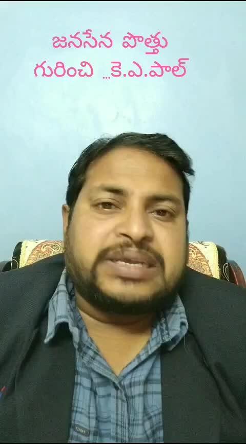 #జనసేన పొత్తు గురించి ...కె.ఎ.పాల్# #Janasena about the alliance ... KA Pall#
