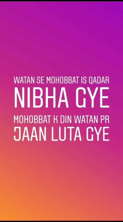 m sabhi VEER SHAHID CRPF JAWANO ki aatma ki shanti k liye duaa krta hu..... hamne kuch aisa desh k liye Kara nhi  or jo vo kr gye hamne Kabhi socha bhi nhi.. aise veeron ko shat shat Naman ....          proud to be Indian .. a strict action should be taken toword terrorism.. ortherwise many other days will be added to the list of unforgettable days like 14 Feb 2019.....                   🇮🇳🇮🇳❤❤😢😢                       jai hind     #jaihind #soldiers #desh #deshbhakti #antiterrorism #anger #india-proud #great #best #worldsbest #-india #protection