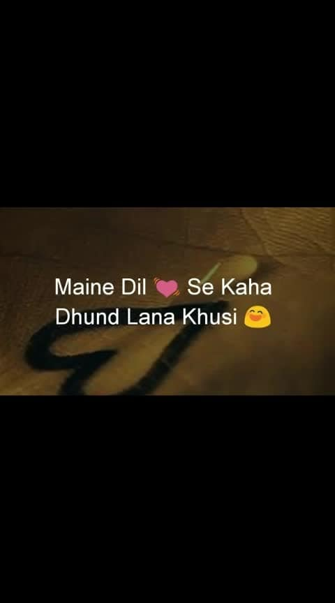 Maine dil se kaha hert touching line