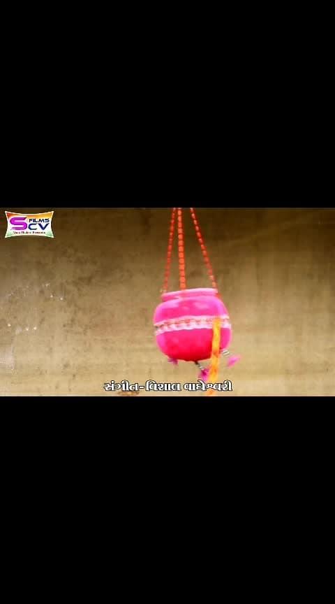 New Gujarati song video