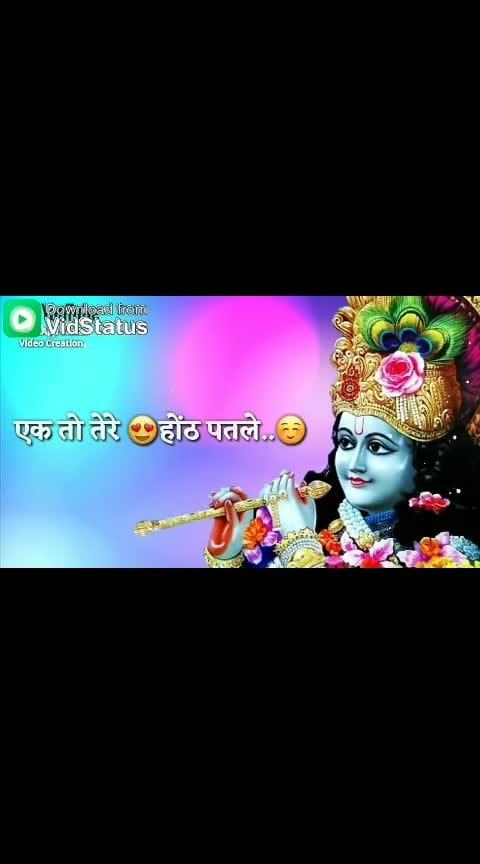 #jai shree krishna