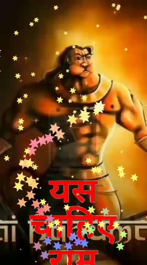 ###jai shree ram###