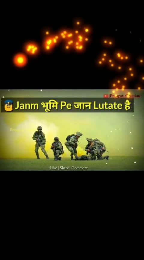 #army  #deshbhakt #sahidkapoor #roposostar #likeforlikealways