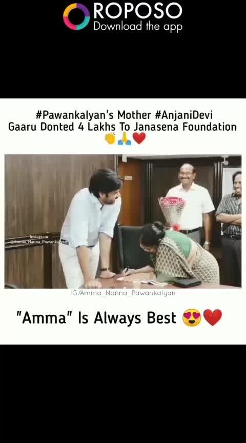 #pkfans #powerstarpawankalyan #powerstarpawankalyanfan #pawankalyan #pawanism #pawankalyanfc #pawankalyanfans #motivationalquotes #mothernature #mothers #motherhood #love #affection