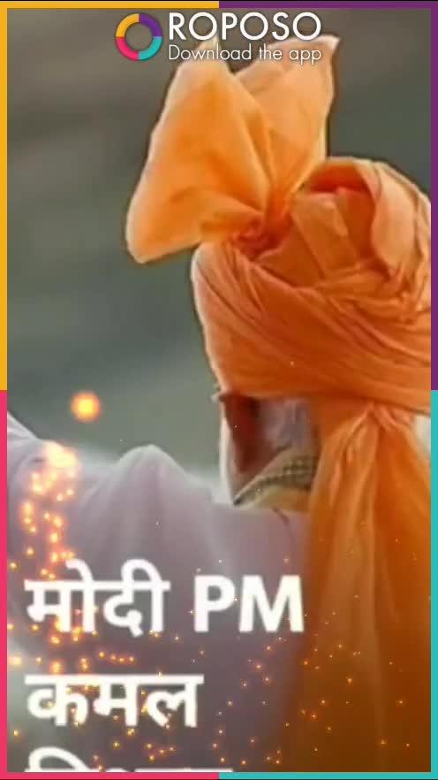 Modi ji once again in 2019 #modijiekbaarfirse #bjp4india #newindia #followforfollowback #likeforlikeback #roposo-famous #roposo-trending