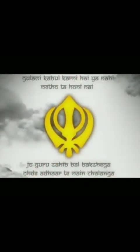 gift please🙏Dhan Sri Guru Gobind Sahib ji MAHARAJ.  🙏 IK Var Waheguru Lekho G 🙏 WAHEGURU....ji..wmk🙏_ #sardari #punjabi  #india-punjab  #dhansrigurugranthsahibji  #simran  #pride  #bani  #waheguru  #sardar  #sikhtemple  #cultures  #khalsazindabaad  #goldentemple  #god  #sikhiworldwide  #instamusic  #gurbaniworld  #religion  #turban  #turbanking  #dastar  #truth  #sikhart  #gurunanakdevji  #harmindersahib  #sikhartist  #sikh  #sikhism