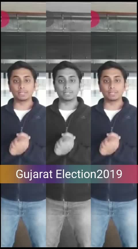 #gujarat #election2019 #gujratminister #pak  thok do