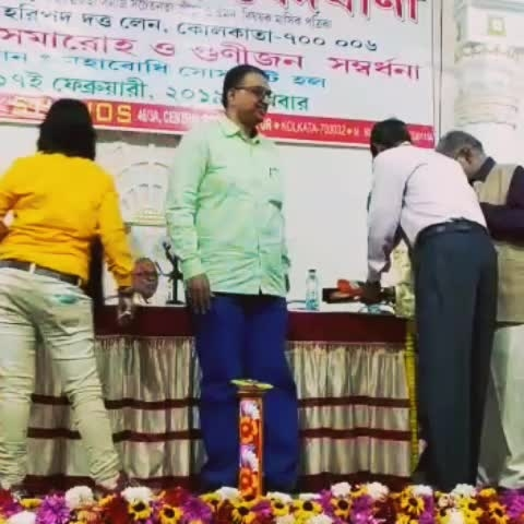"""Yesterday was 17th Feb 2019.I am Awarded from """"Soubhager  Vedabani"""" by """"Jyotish Padma Bibhusan"""", Award at Mohabodhi Society Hall,Kolkata.  To me, Award has been given to me by AchrayaSriBose,Editor of Soubhager  Vedabani,our most beloved Sri Shyamal da. ~Indranil Ray"""