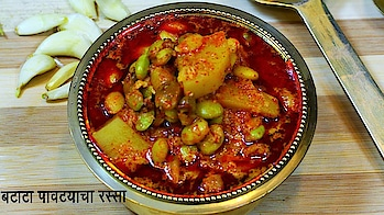 Pavata Batata Rassa is a traditional Maharashtrian recipe..fresh Pavata is in season now,so you can try this recipe quickly.. #ropo #ropo-love #ropo-post #recipe #recipes #recipeoftheday #recipevideo #recipie #cooking #ropo-foodie #ropo-foodie #foodiesofindia #cookinglove