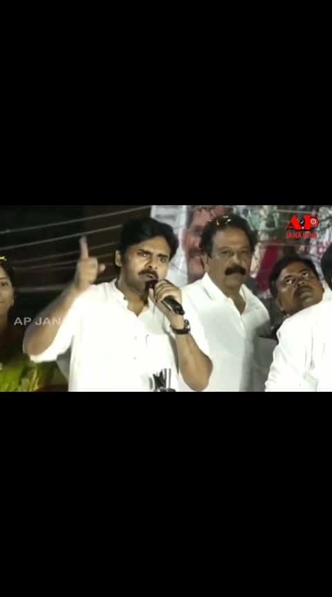 jii janasena vote for jsp