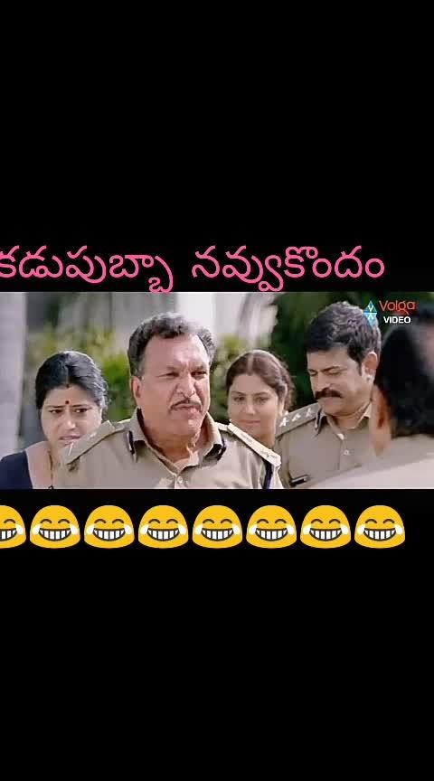 #bramhanandhamcomedy #nazar #roposo-hilarious #roposo-hilarious #roposo-haha #ha-ha-ha #haahahahaha #haha-tv