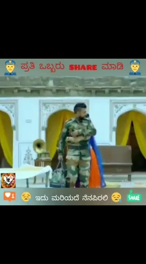 #sainika #soldiers #songs