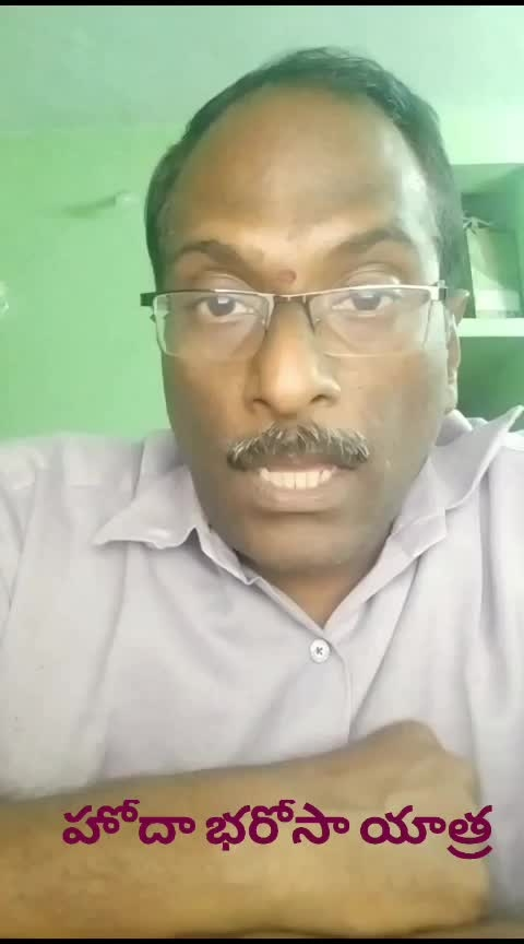 #hoda #scstatus #andhrapradesh #congress #congress_party #rahulgandhi #rahul #pappu #gandhi #tirupati #bharosa #yatra #raghuveera  #appolitics #roposonews #roposostars #aptsbreakingnews #current #currentaffairs #trendingnow #roposo-trending #mahagathbandhan