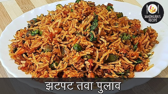 Tawa Pulao is a very easy and simple recipe, it's a very popular street food.This can be a good alternative to finish off your left over rice..Do try it.. #ropo-love #ropo #ropo-post #ropo-foodie #recipe #recipes #recipeoftheday #recipevideo #cooking #rice #ricerecipe #tawapulao #food #foodiesofindia #foodoftheday #foodiesmoment