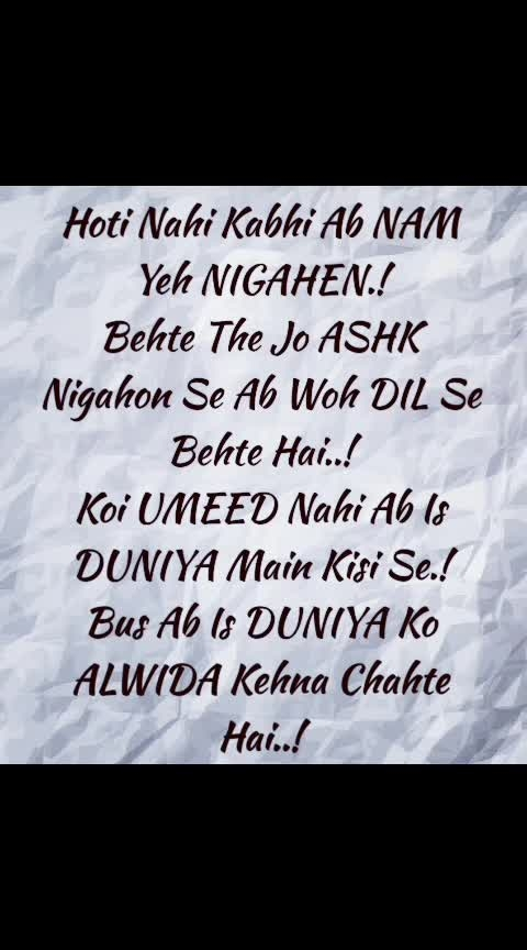 #followmeonroposo#poetry#byheart#no#tears#in#eyes#tears#from#heart#by#poetry##ishqaman