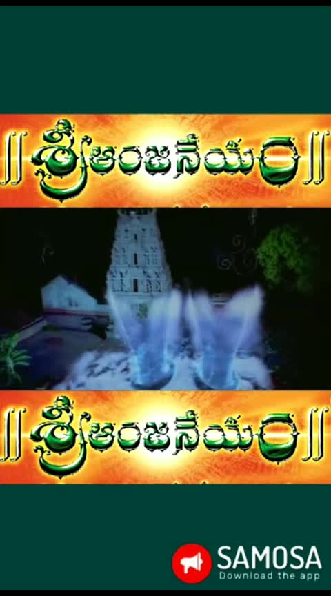 #jay-mataji #jaihanuman #sriram #hanuman #chalisa #ramayana #bajrangdal #bajrangbali #seetharamakalyana #anjaneya #srianjaneyam #oorali #mamu-bhanja #never-lose-ur-hope #hyderabadblogger #hindu #hinduism #jaishreekrishna #jay-mataji