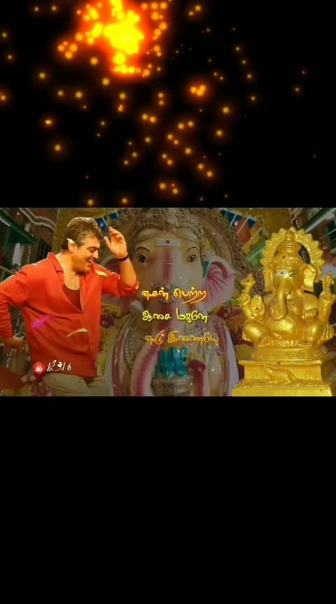 #vinayakachaturthi #ajithkumar #thala-ajith #vedalam