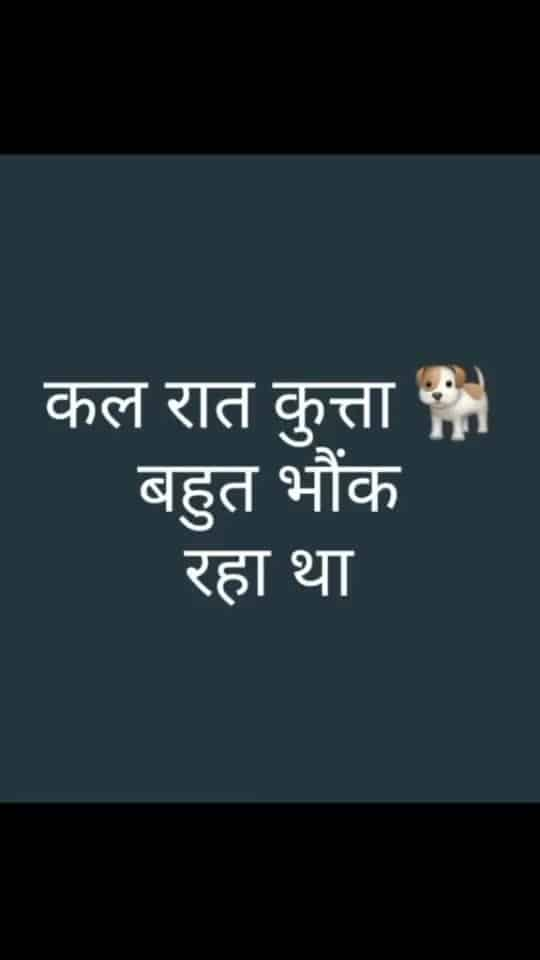 😂😂Aap the kya🤣🤣 #funny #roposo-funny
