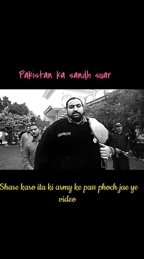 Pakistani ne kya bola सुने, share jaru kare ita ki Indian army ko ye video मिल jae #share #ropo-share #roposo-share #shared #shave #wrestling #pakistani #pig #indian #jaihind #khali #pleasecomment