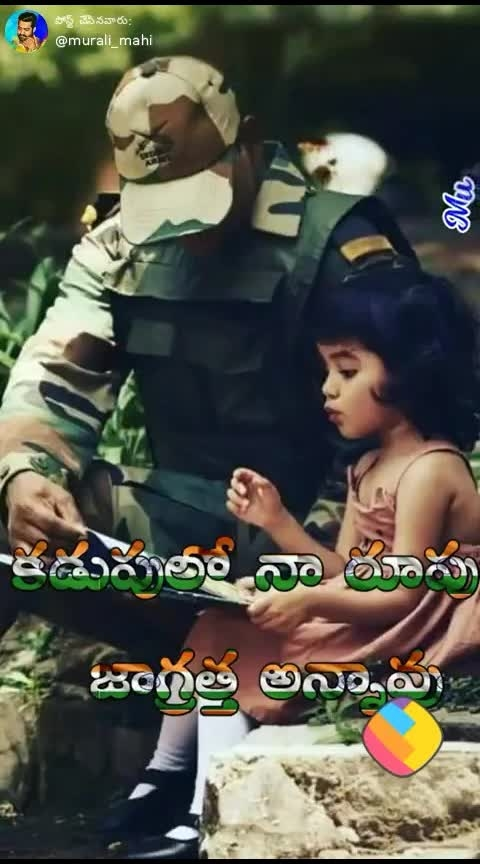 #indianarmy #indian #india-proud #armylove #armylife