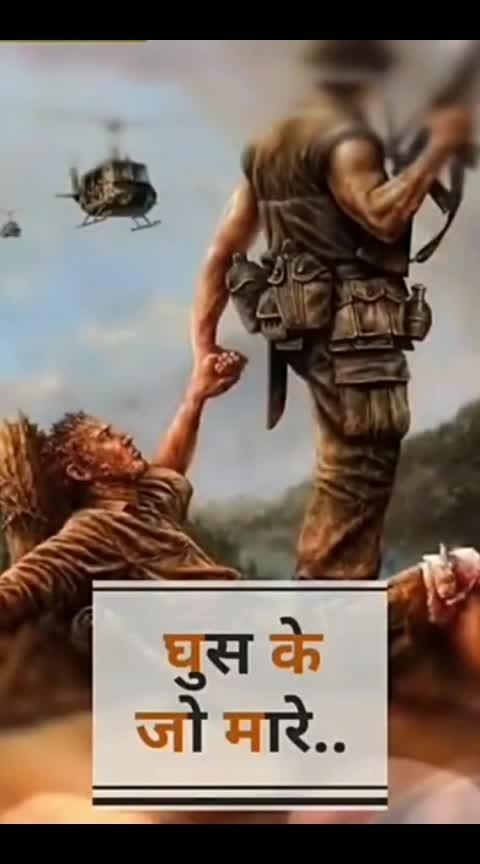 jay hind... #roposo #army #beats #indian #jay_hind