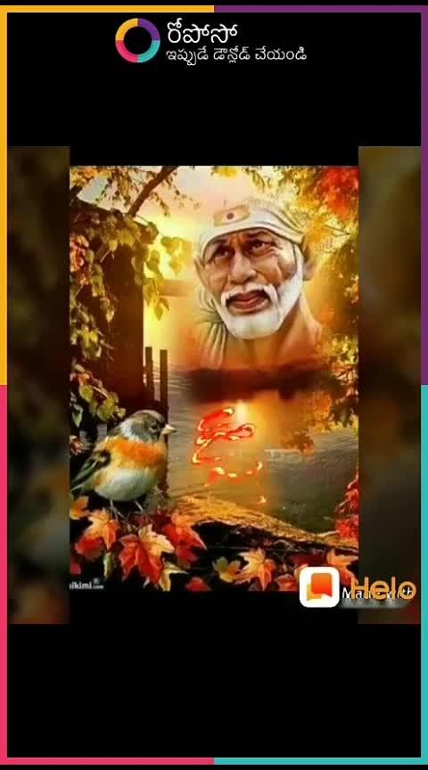 om Sri Sai natha prabo Namaha