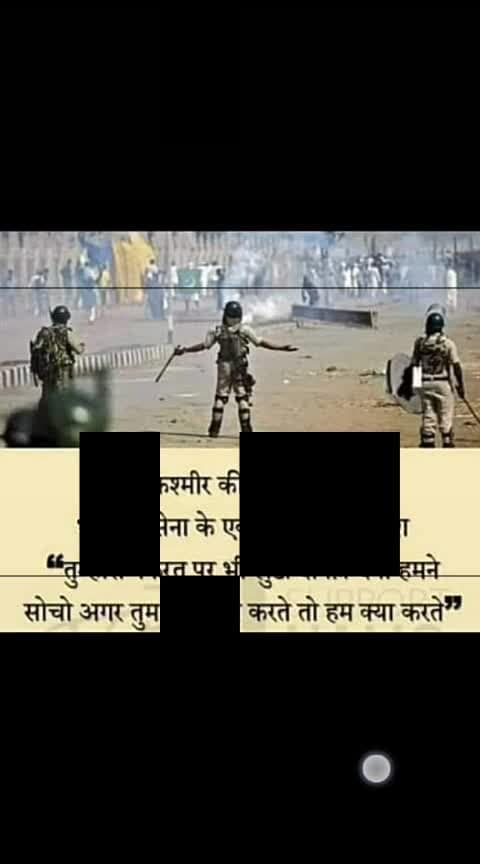 # veer javan #  🇮🇳🇮🇳🇮🇳  #veerjawan #proud indian   @santoshbhosale0898  @cwh  @ss522  @1sona  @s_nagar12_  @mahiii4   @guru_as  @rockyband  @nadeemkq