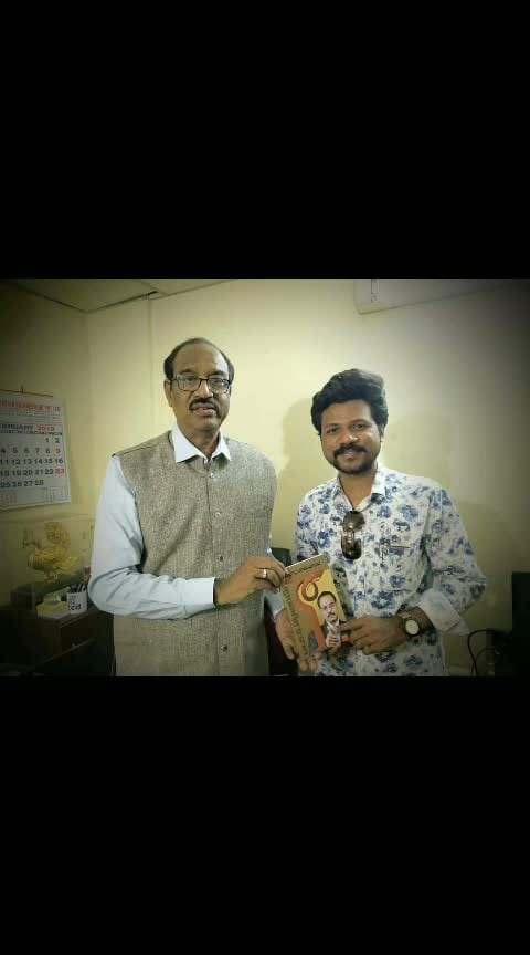 The Great Psychologist Dr.BV.Pattabhiram Garu it was a wonderful time to spend with him