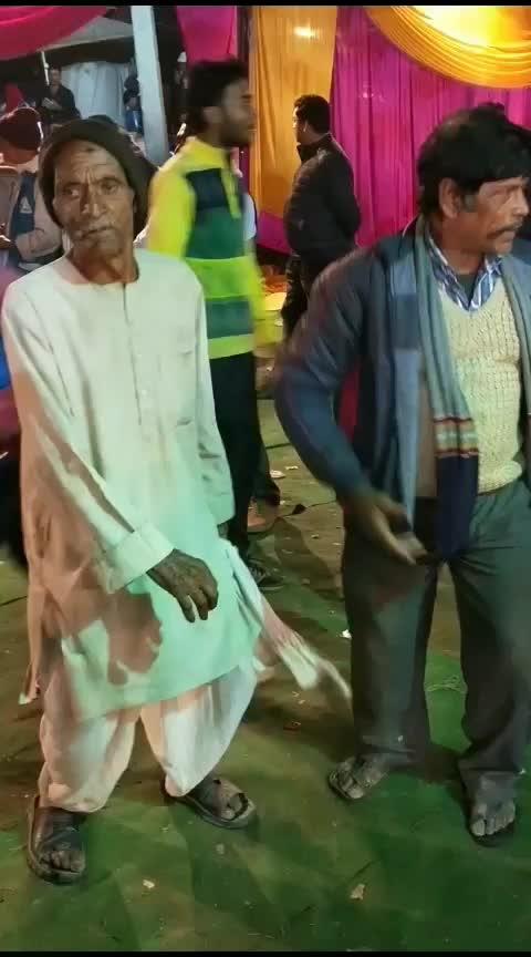 ओढ़नी ओढ़ले बानी #khesarilalyadavsongs #funnydance #old-is-gold #oldman #bhojpuri_hit #comedydance #roposo #kajalraghwani #aamrapali #odhani @kajalpisal @susheelshah