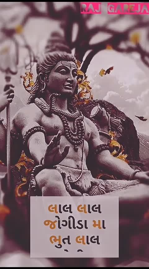 #jai---shiv--shankar--bhoenath   #harharmahadev  #mahadev_mahadev   #jaybholenath   #jaysomnath  #mahadev_ke_diwane__