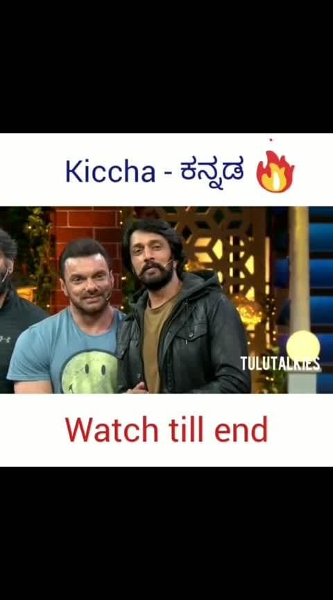 #kichhasudeep #pailwan-kichha          Comment fast 😍💕