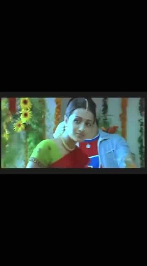 #supersong 🤩😍🤩♥️😍😘#nuvvuvasthanantenenuvaddantana #siddarth #trisha #love-status-roposo-beats #roposo-beats #beatschannel #beatstv