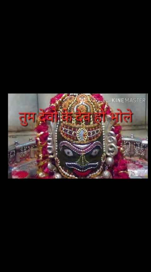 like gift and follow plzzzz, #jai---shiv--shankar--bhoenath