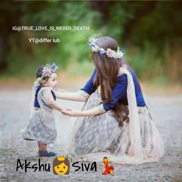 both r my cute😍@shivaranjanigiri #my_daughter #mywife