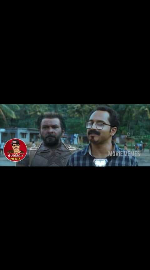 #malayalam #mallu #callformalayalam #comedy #avengers4 #endgame #marvel #comic #fahadfazil #ettan #lalettan #pulimurugan