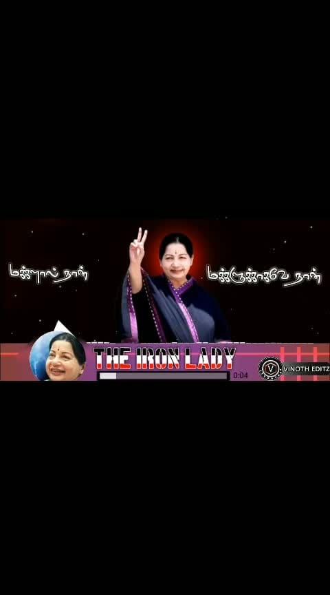 #admk #jayalalithaa #amma #hbd #ironlady