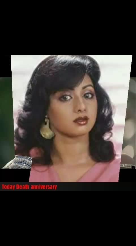 Sridevi #birthday #special #true #love #death #anniversary #smile #acting #actor #bollywood #filmy #heroine #actress #solid #Unique #experience #looks #south #indian