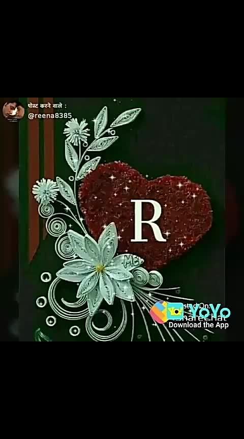 #alphabet R