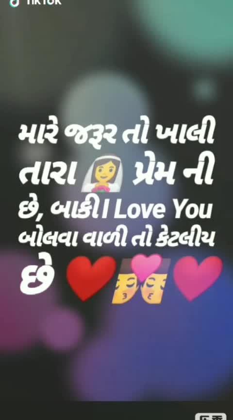 #like .. #share  #comment  #inlovewithit  #whatsapp_status  #best-friends  #bestlover