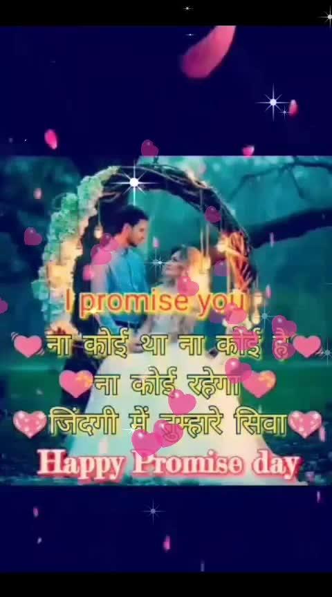Happy promise day special #promiseday
