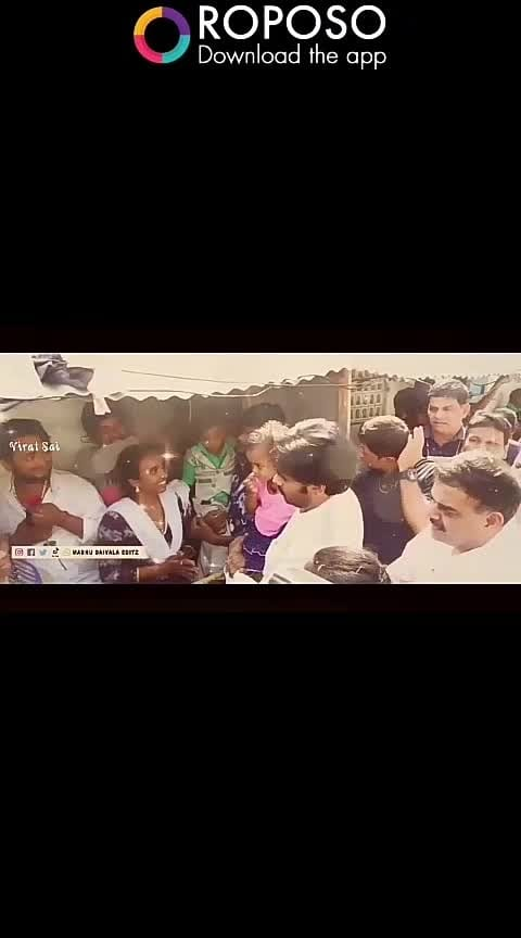 #god #pawankalyan #janasenaparty #chengthepeople #love # 💖💖💖💖💖💖💖💖💖💖