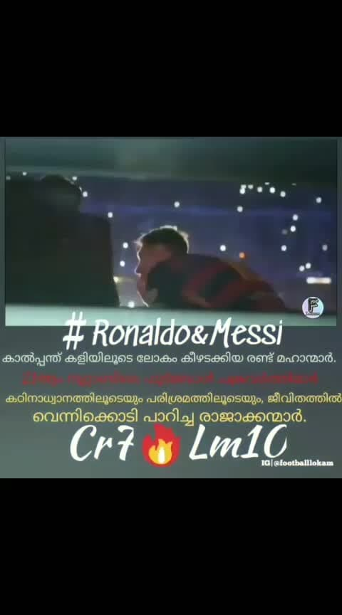 #CR7 #LM10 😍